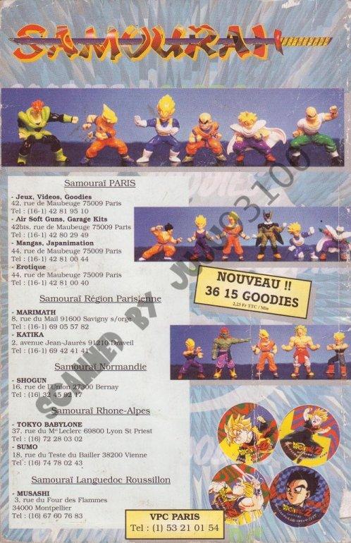 DRAGON BALL Z (AB TOYS) 1996 - Page 2 Figurinesab